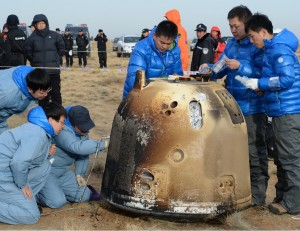 Chang'e 5 Return Vehicle