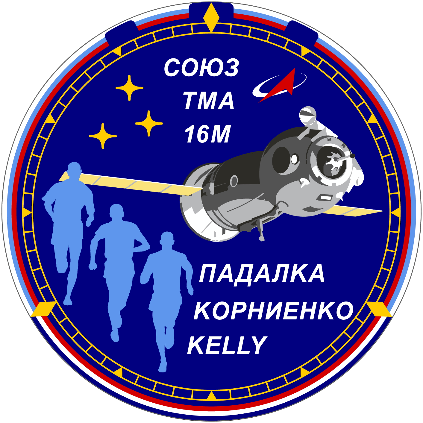 Sojuz-TMA-16M-Mission-Patch