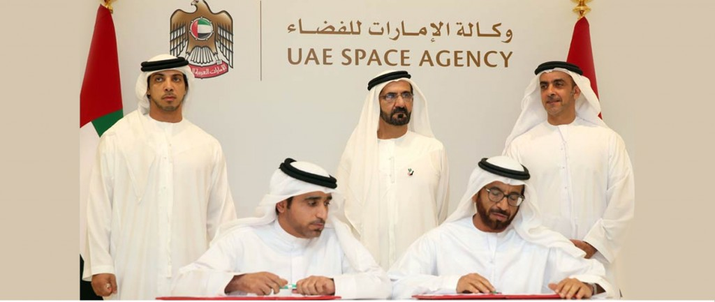 UAE Space Agency Board