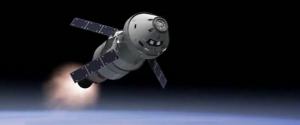 Orion EM-1 TLI