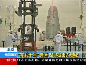 La capsula Shijian-10 con il fairing mentre sta per essere montata sul vettore Lunga Marcia 2D Credits: CNSA