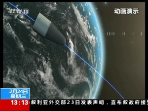 Rappresentazione artistica di Shijian-10  in orbita. Credits: CNSA