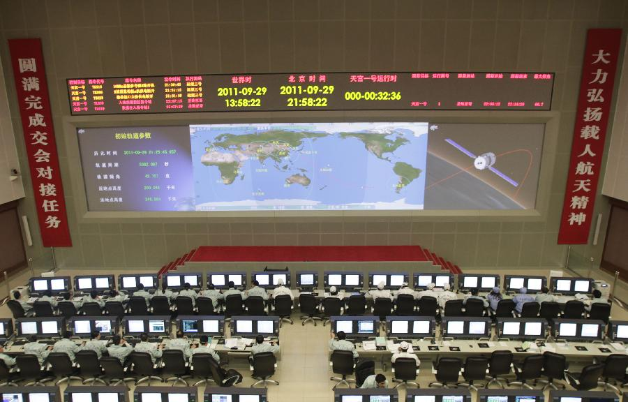 Tiangong-1 precipiterà sulla terra nel 2017
