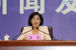 Wu Ping durante al conferenza stampa del 14 settembre (Credit: Xinhua/Ju Zhenhua)