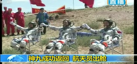 shenzhou9_landing