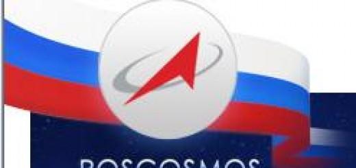 Roscosmos logo (C) Roscosmos