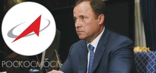 Igor Komarov, direttore generale di Roscosmos. Credit: TASS