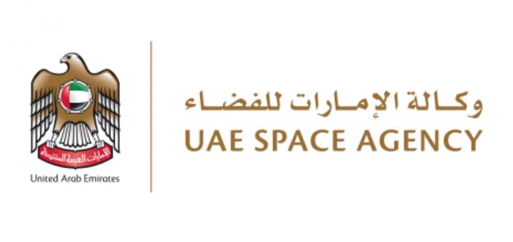 UAE Space Agency Logo